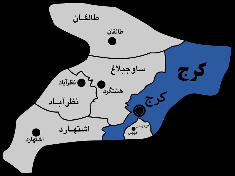 نقشه شهر کرج